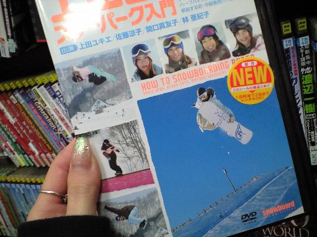 またまた東京は雪★_c0151965_005542.jpg