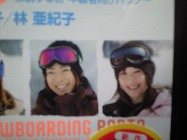 またまた東京は雪★_c0151965_012678.jpg