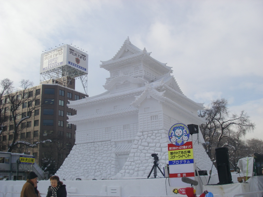 The 59th Sapporo Snow Festival_e0014773_10235188.jpg