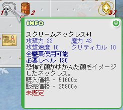 c0153280_17391149.jpg