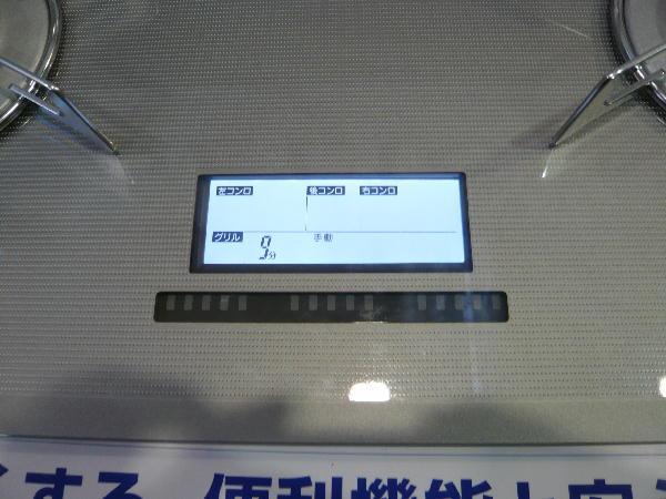 f0035316_19133819.jpg