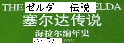 b0030122_23135011.jpg