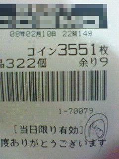 f0065228_20398.jpg