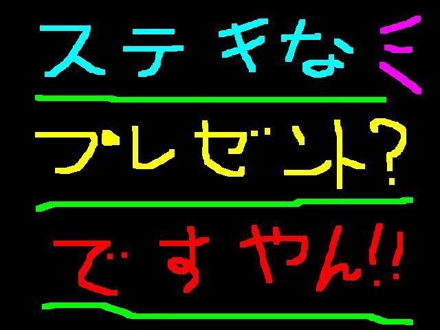 f0056935_16303346.jpg