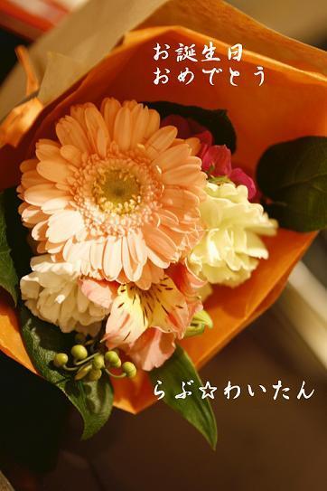 c0129544_0221399.jpg