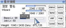 d0028947_1921353.jpg