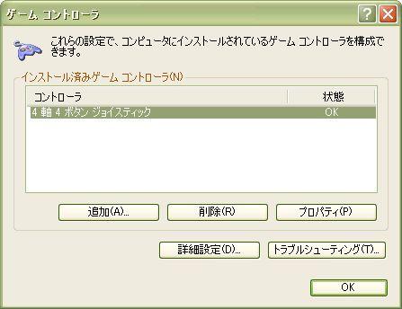 c0004568_22284932.jpg