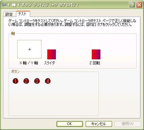 c0004568_22293531.jpg