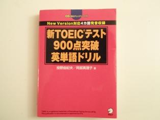 f0140170_1230362.jpg