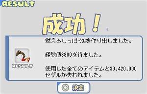 b0069074_19111178.jpg