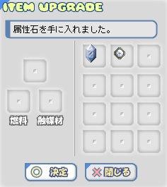b0069074_19225317.jpg