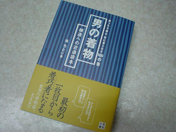 c0042874_18583028.jpg