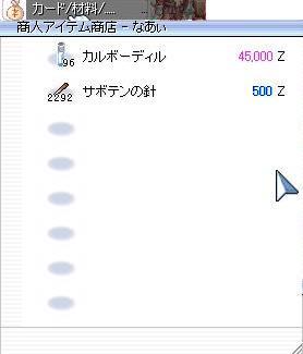 f0123280_133681.jpg