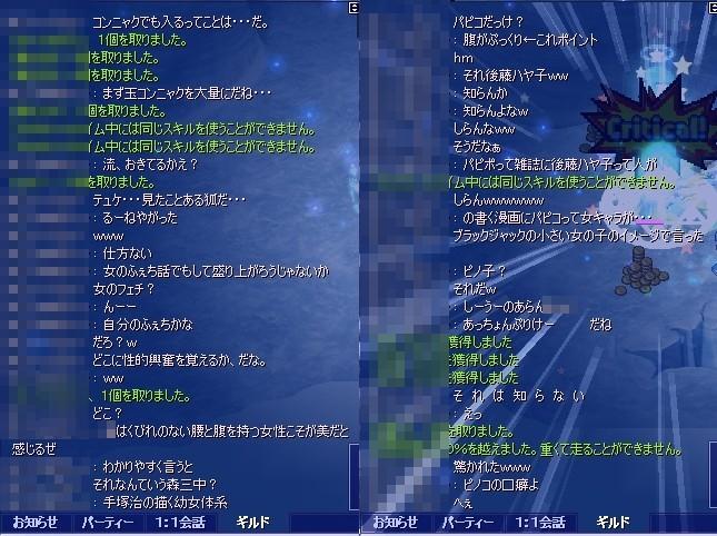 f0048086_1013179.jpg