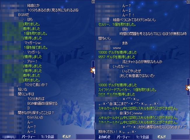 f0048086_158887.jpg