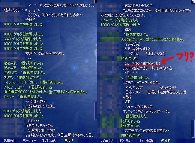 f0048086_1594045.jpg