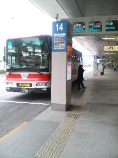 羽田空港経由…_b0053900_924489.jpg