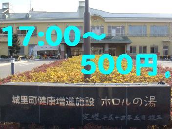 f0138304_10531536.jpg