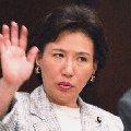 岩国市長選における政党と地方自治 - 民主党の問題を中心に_b0087409_11565422.jpg