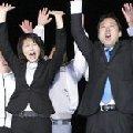 岩国市長選における政党と地方自治 - 民主党の問題を中心に_b0087409_11573659.jpg