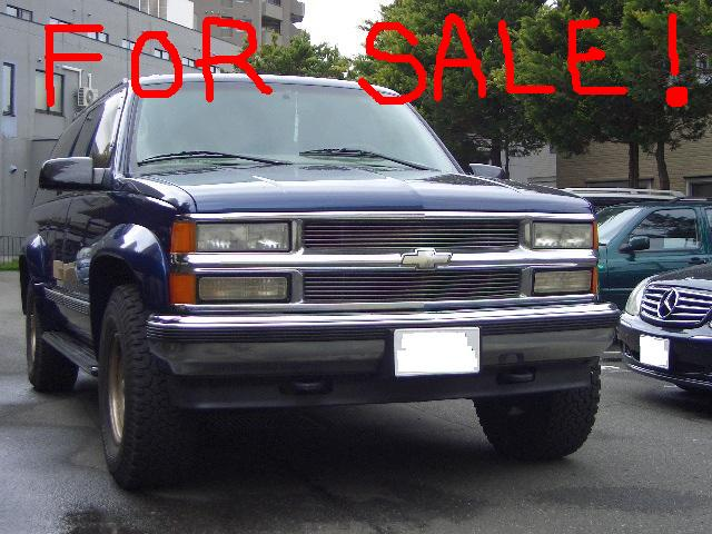 FOR SALE !!_c0118011_10522432.jpg
