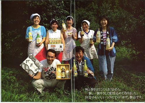 20年前_e0101917_15405783.jpg