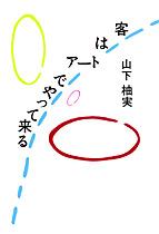 b0101418_1527159.jpg