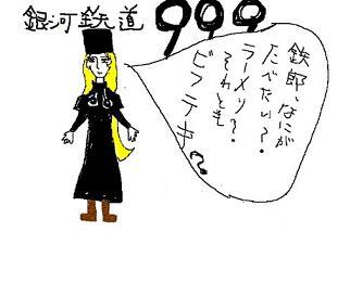 c0054418_1722736.jpg