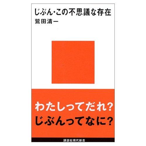 b0108420_1432913.jpg
