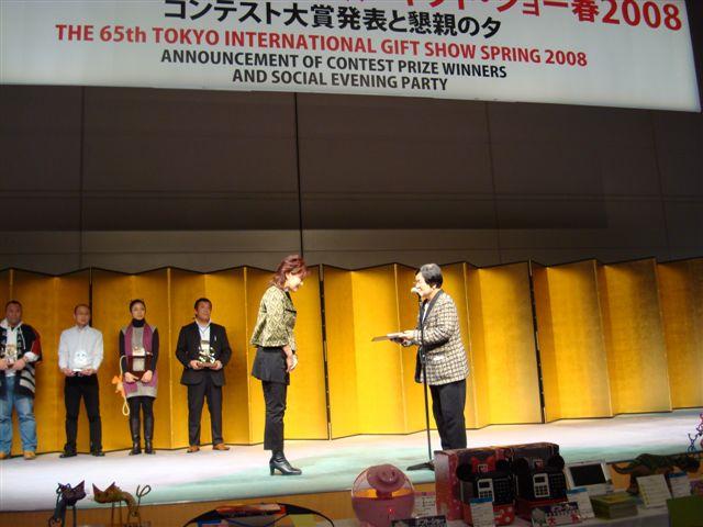 東京ギフトショー2008授賞式_d0148223_19164877.jpg