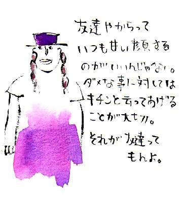 f0151327_133832.jpg