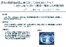 d0134028_19195422.jpg
