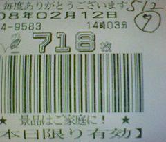 f0065228_20391723.jpg