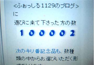 c0062934_207242.jpg