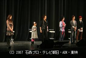 『電王』卒業式!そしてVシネマ制作!!_e0025035_1982848.jpg