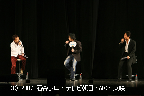 『電王』卒業式!そしてVシネマ制作!!_e0025035_1994072.jpg