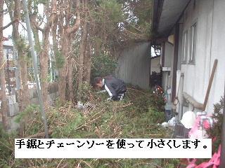 f0031037_20101089.jpg