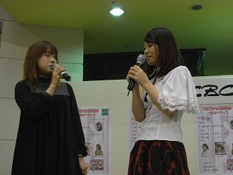 さゆぱらライブ in マイカル桑名_e0013944_048519.jpg