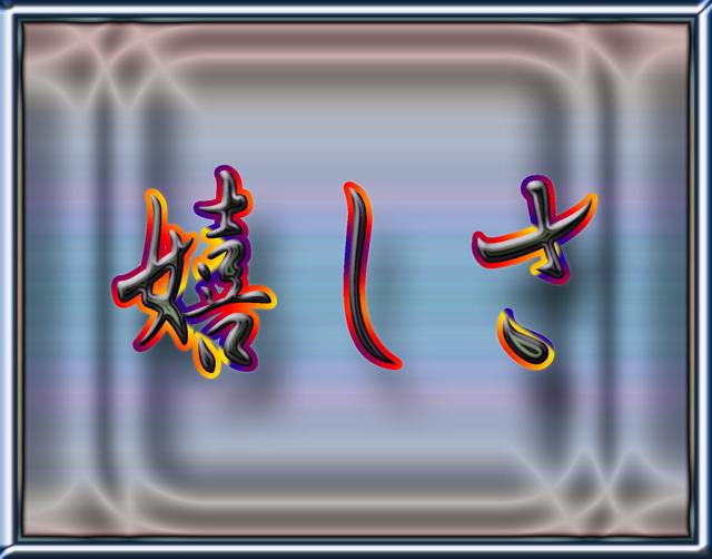 a0099646_19424631.jpg