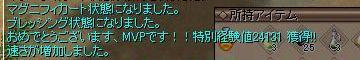 c0120948_14253088.jpg