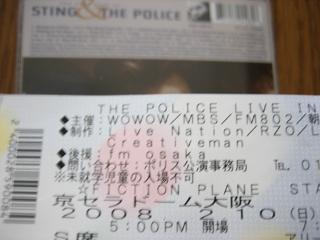 ライブ2連発! ~その②~_c0049950_1512932.jpg