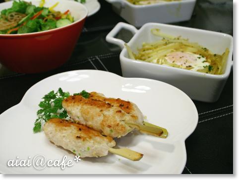 鶏つくねの柚子風味焼き_a0056451_11543925.jpg