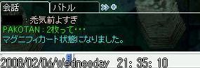 d0044652_165977.jpg
