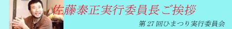 a0065954_14492568.jpg