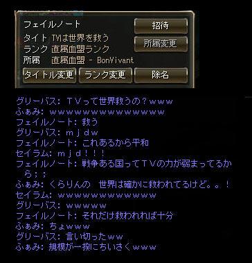 b0050155_1942626.jpg