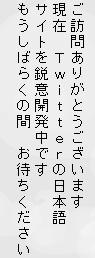 f0002759_22382448.jpg