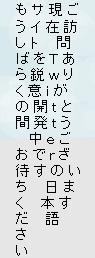 f0002759_22383934.jpg