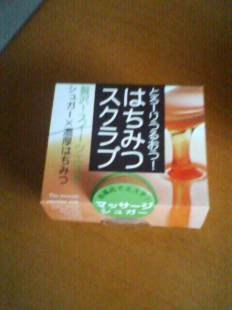 新製品の納品を検討中_b0106766_16373173.jpg