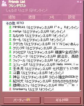 d0013774_2012776.jpg