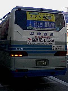 関東鉄道バス_e0013178_15741100.jpg
